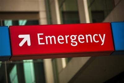 Emergency department outside sign